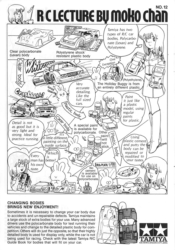 comix_RC_GuideBook